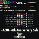 2012Dec AZUL4thAnniversary ColorSale